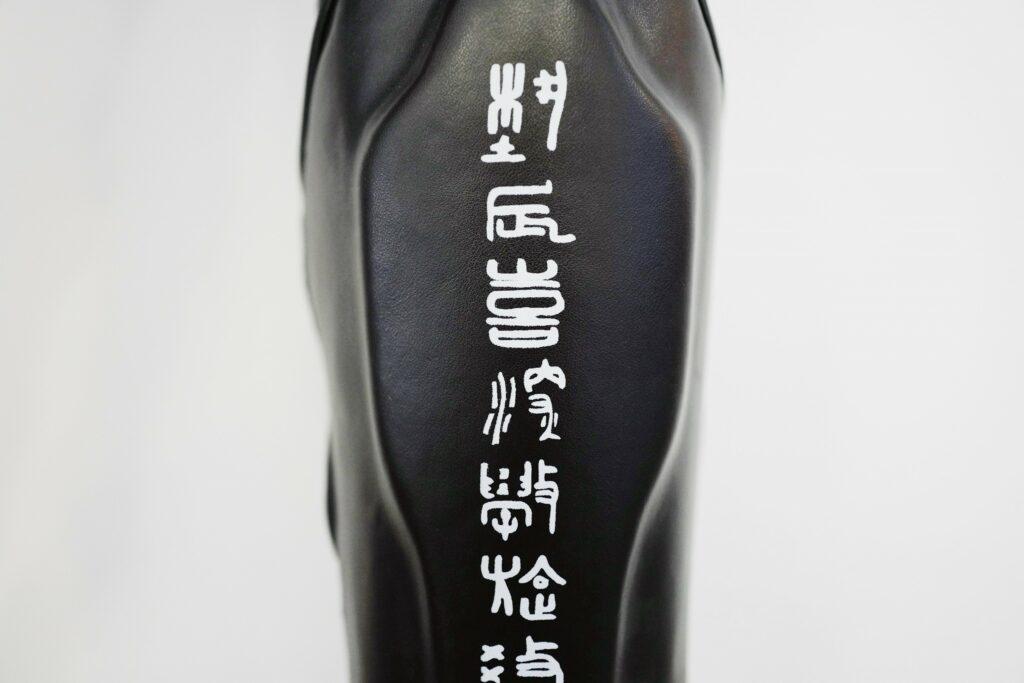 fengbao kung fu wien 8 18 hobby kampfsport training boxen martial arts kampfkunst equipment schienbeinschoner ausruestung