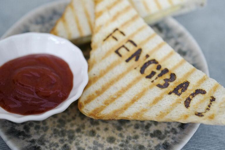 fengbao kung fu wien 8 18 kampfsport training boxen martial arts kampfkunst bar toast fengtoast ketchup snack blog
