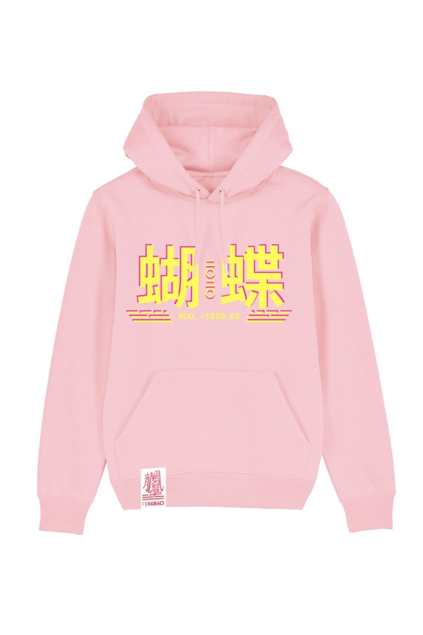 fengbao mod 1850 63 wu dip dou butterfly swords hoodie cotton pink front