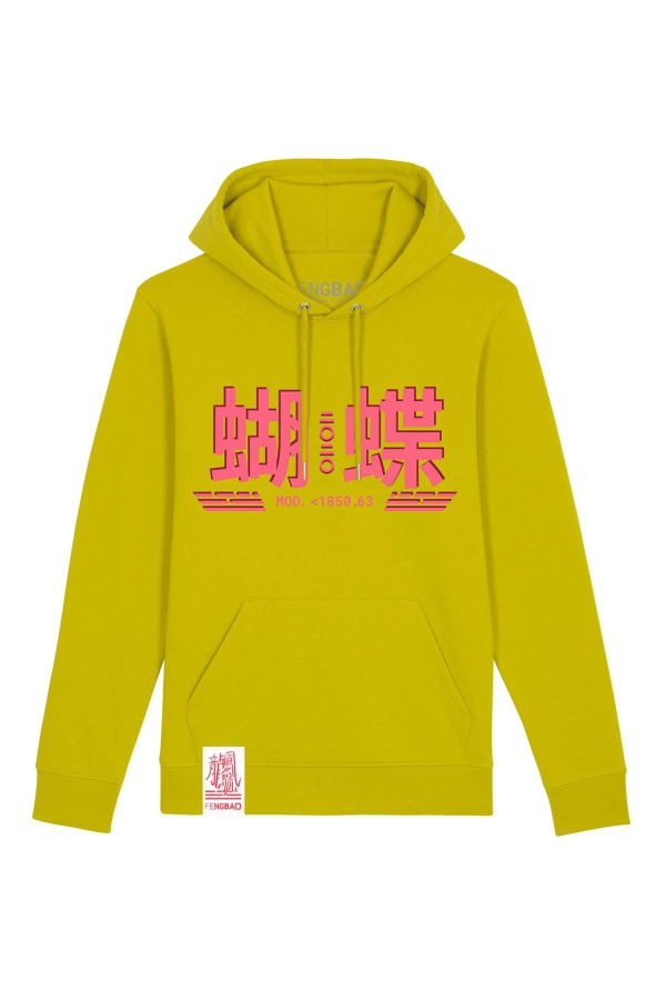 fengbao mod 1850 63 wu dip dou butterfly swords hoodie hay yellow front