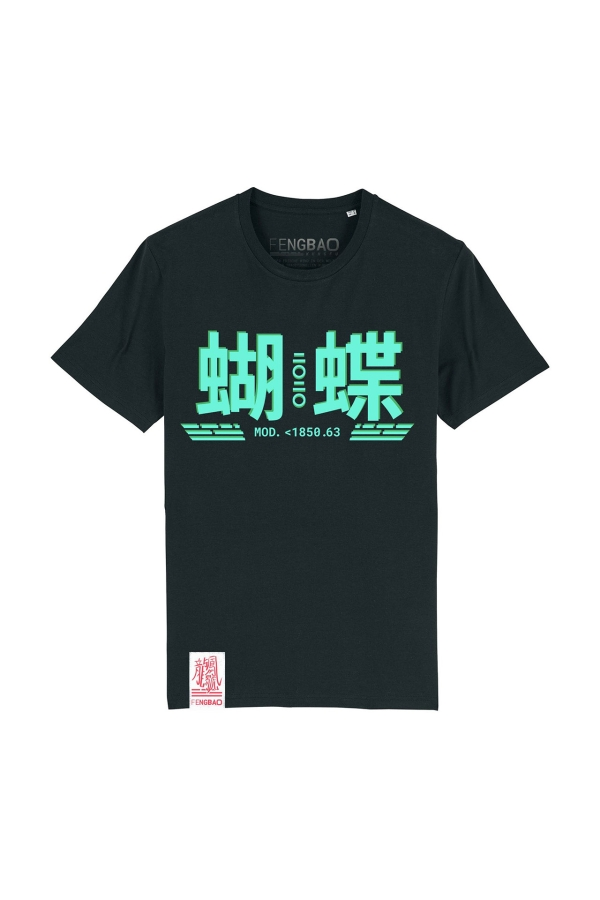 fengbao mod 1850 63 wu dip dou butterfly swords shirt black front