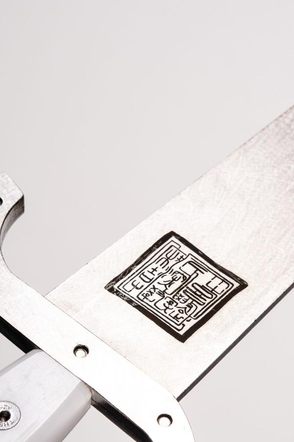 fengbao shop kung fu wien wu dip dou double knives wing chun doppelmesser detail 1
