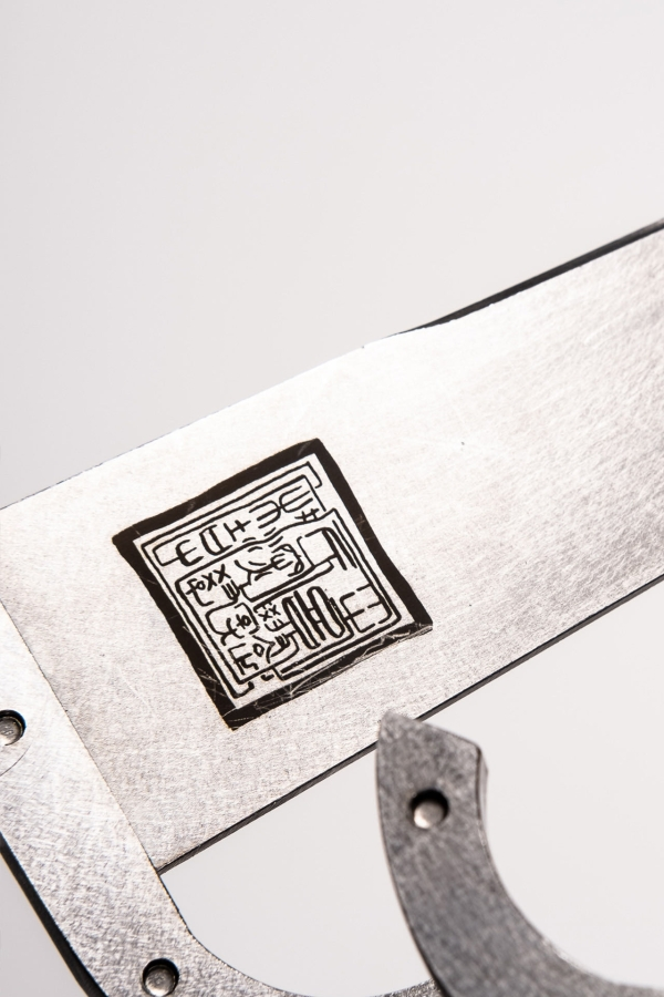 fengbao shop kung fu wien wu dip dou double knives wing chun doppelmesser detail 3 siegel