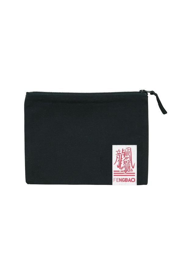 fengbao kung fu feder penal boxen shop 1080 wien