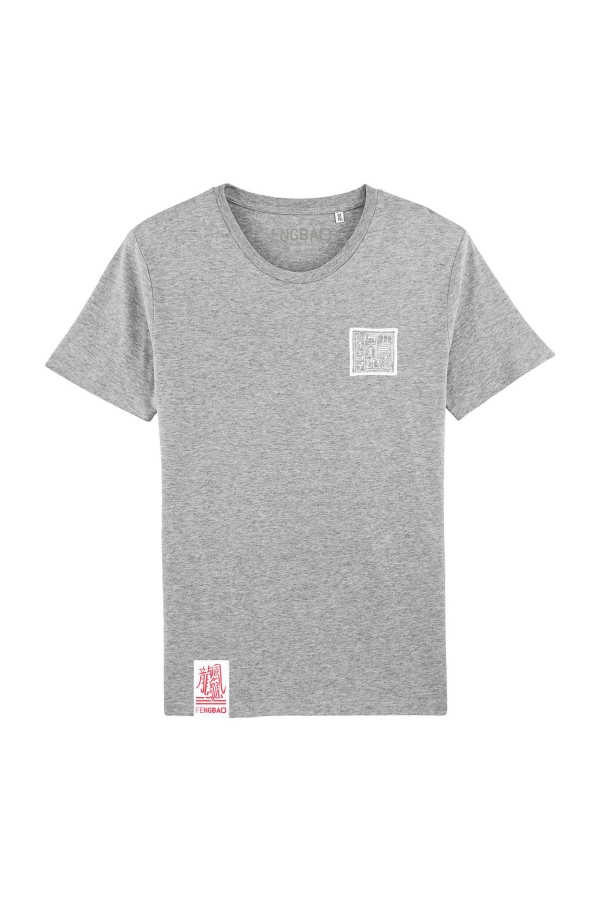 fengbao kung fu shirt boxen shop 1080 essential maenner heather grey vorne