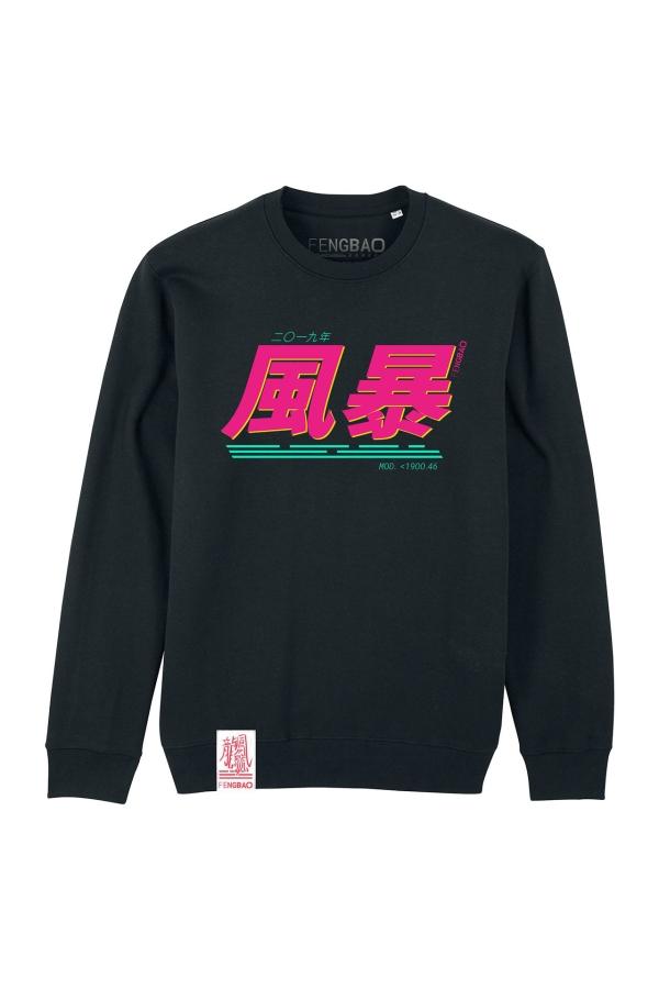 fengbao kung fu shop 1080 wien mod 1900 46 kollektion pulli black vorne