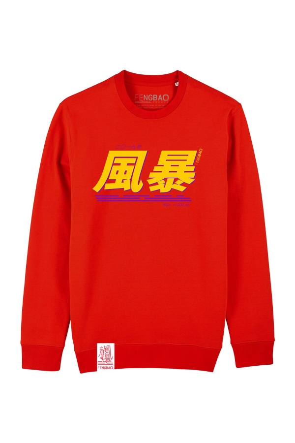 fengbao kung fu shop 1080 wien mod 1900 46 kollektion pulli rot vorne