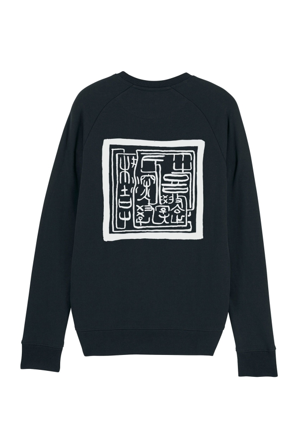 fengbao kung fu shop boxen essential pulli maenner black hinten
