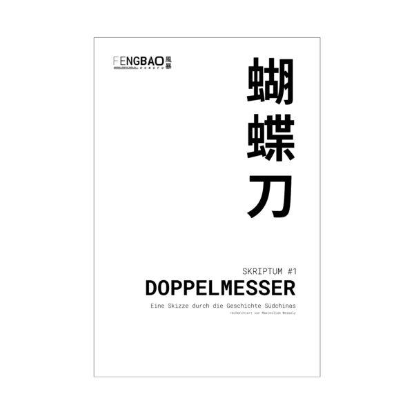 fengbao kung fu skriptum doppelmesser wing chun geschichte