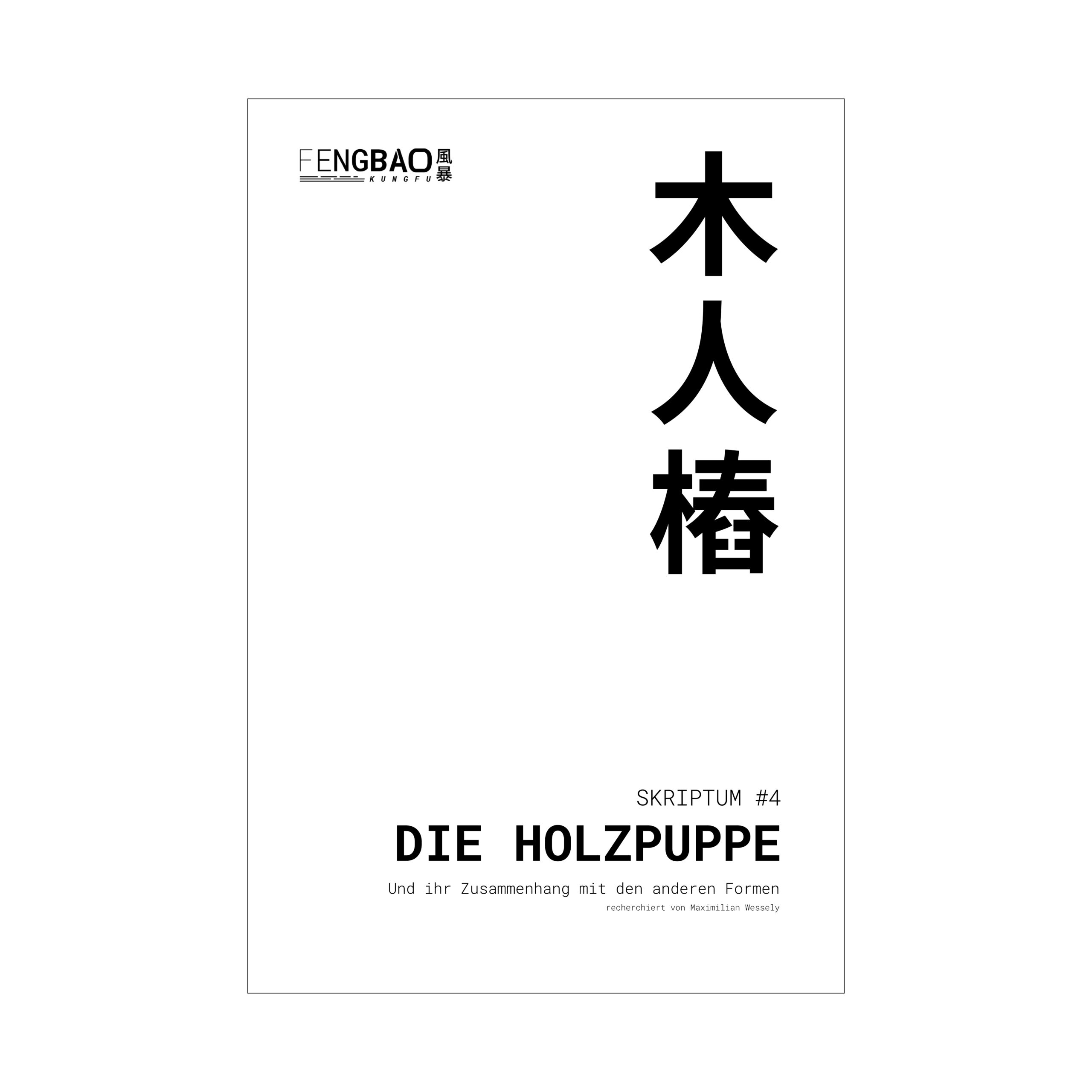 fengbao kung fu skriptum holzpuppe wing chun und andere formen