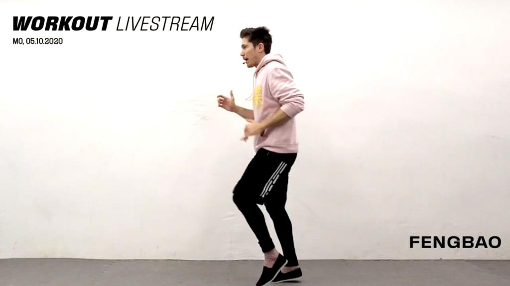 fengbao workout livestream screenshot 2