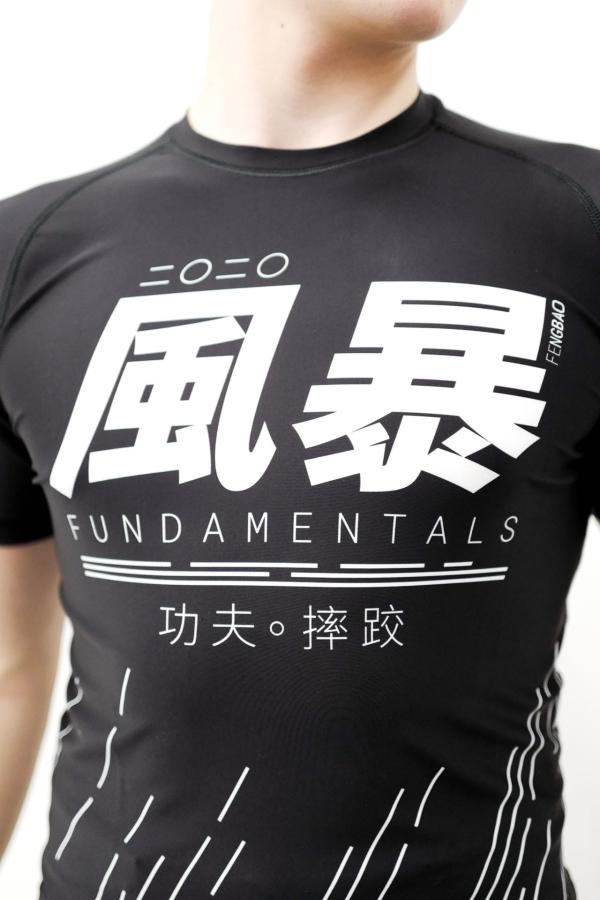 fundamentals shirt fengbao boxen no gi kompressions shirt schwarz 1080 shop squashed