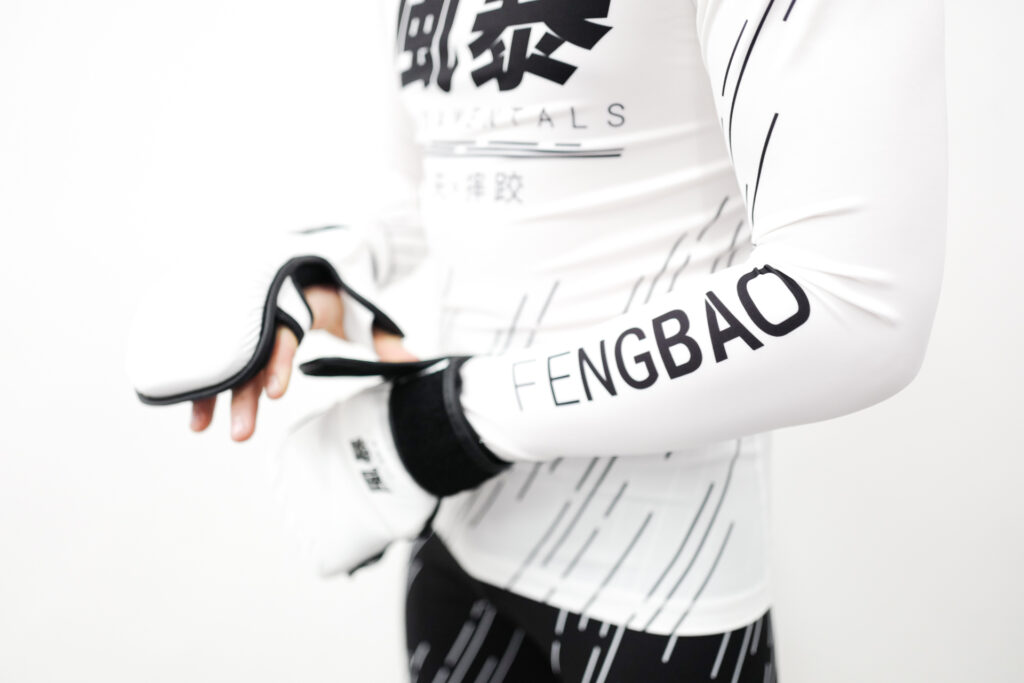 kampfsport rashguard kung fu 1080 wien fengbao mma handschuhe weiss