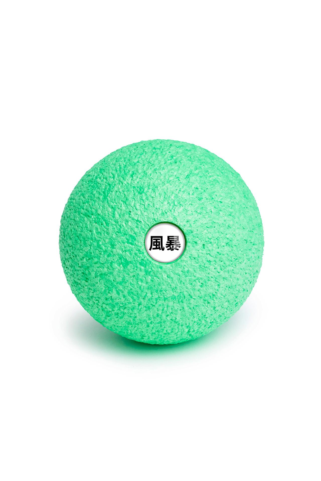 blackroll ball 8cm fengbao kung fu shop wien 1080 mint gruen