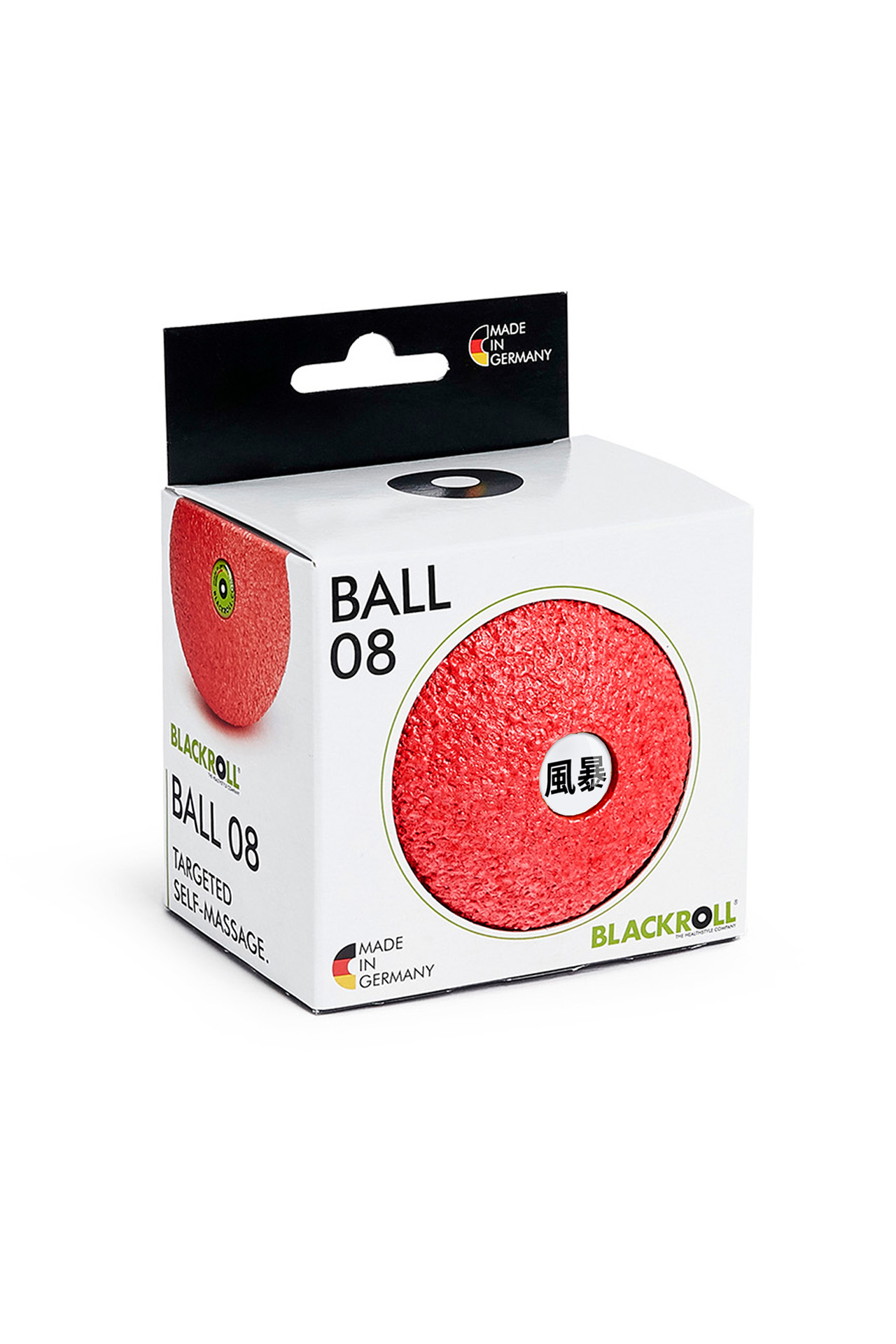 blackroll ball 8cm fengbao kung fu shop wien 1080 verpackung chinesisch rot